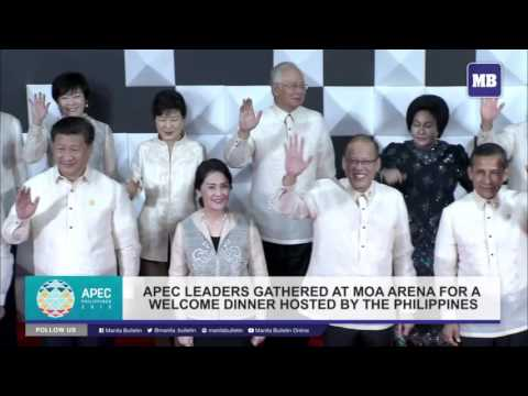 APEC Leaders Welcome Dinner hosted by PH