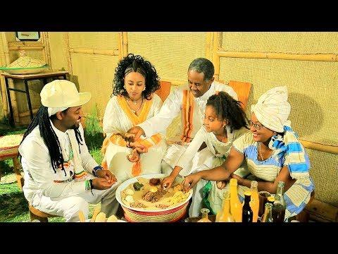 Leul Zerihun - Eyoha እዮሃ (Amharic)