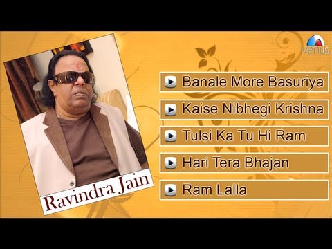 Ravindra Jain Devotional Jukebox video