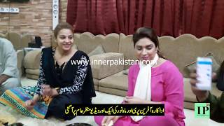 Mahnoor and Afreen Video Leaked