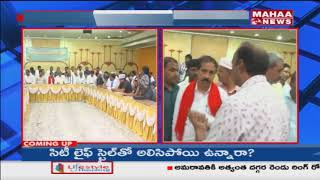 Srinivas Chalasani  Speaks About Round Table Meeting | Vijayawada