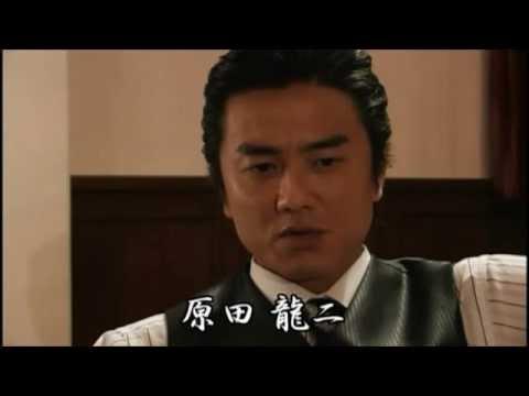 原田龍二の画像 p1_14