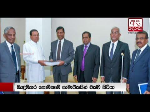 bond commission hand|eng