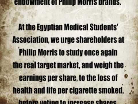 EMSA's statement to Philip Morris International