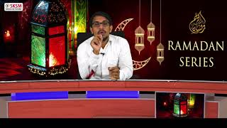Ramadhan Series Episode 10 |  Moulavi Haseeb Swalahi |  SKSM Media Network | Mangaluru