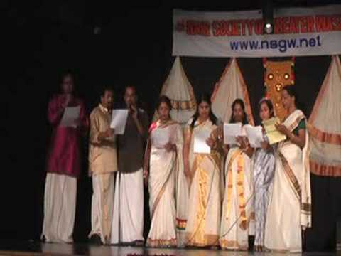 Nsgw Onam 2008 - Onam Group Song - Poovili Poovili video
