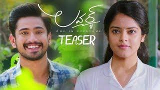 Lover Teaser - Raj Tarun, Riddhi Kumar | Annish Krishna | Dil Raju