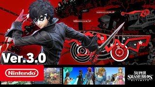 Super Smash Bros. Ultimate – Neue Inhalte treffen ein! (Nintendo Switch)