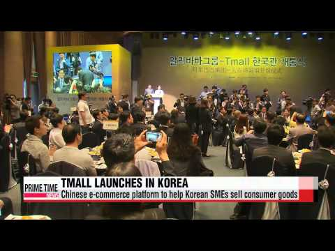 PRIME TIME NEWS 22:00 Kerry warns of stronger sanctions for N. Korea
