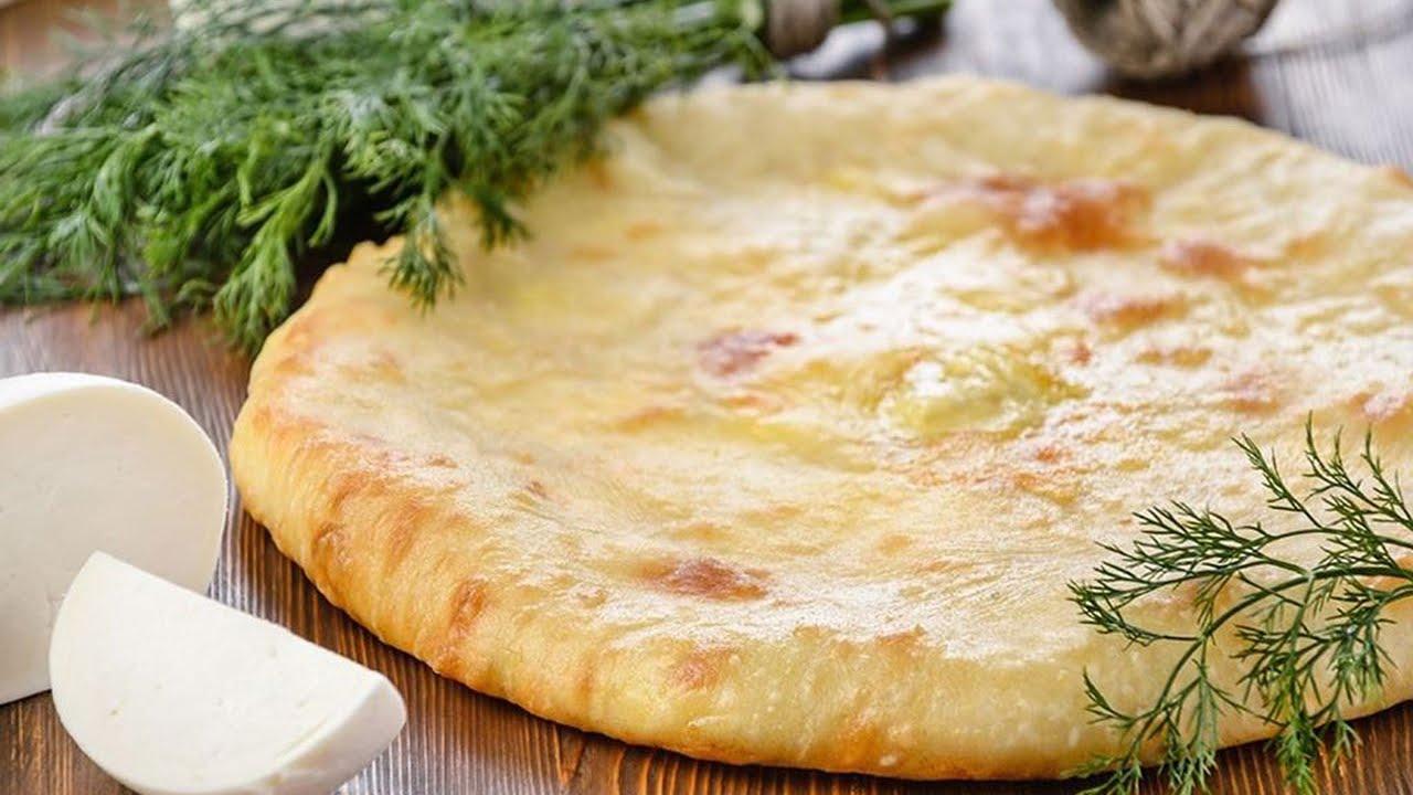 Осетинские пироги с сыром пошагово