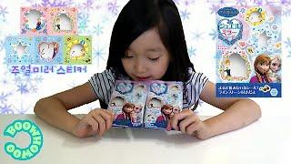 겨울왕국 주얼미러 스티커 껌/FROZEN Jewel Mirror Sticker & Chewing Gum: Haul Sweets (ENG Sub)/アナ雪 ジュエルミラーシールガム