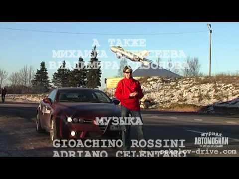 Alfa Romeo Brera в Карелии, часть 5
