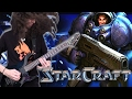 StarCraft TERRAN THEME 1 Metal Cover ToxicxEternity mp3