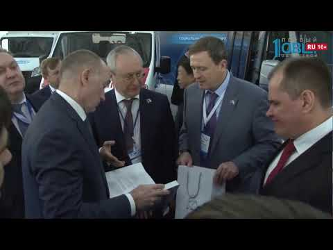 Южный Урал будет сотрудничать с Наманганской областью