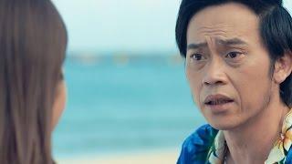 """PHIM Hoài Linh """" NÀNG TIÊN CÓ NĂM NHÀ """" OFFICIAL TRAILER"""