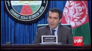 Sharp Increase In Kidnappings Since Taliban Leadership Change