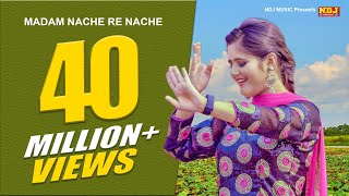 Brand new Haryanvi Dj Songs Madam Nache Re Nache Pawan Gill Anjali Raghav Haryanvi Dance 2015