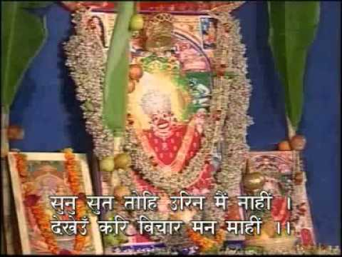 Sunderkand By Ashwin Kumar Pathak Part 5 Of 12 video