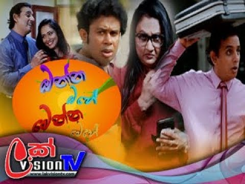 Onna Ohe Menna Mehe Episode 01 | 03rd June 2018