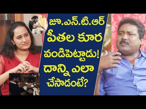 jr ntr Cooking Crabs (peethala Koora) | prabhas srinu interview | friday poster interviews