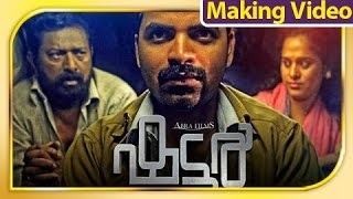 Shutter - Malayalam Full Movie Shutter Making Video [HD]
