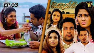 Sithaththi - Episode 03 | 24th Dec 2019