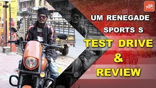 UM Renegade Sports S Test Drive And Review | UM Renegade Specifications | YOYO TV Channel