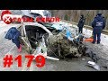 🚘🇷🇺[ONLY NEW] Car Crash Compilation in Russia (December 2018) #179