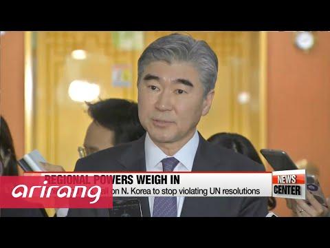 N. Korea fires five short-range missiles into East Sea