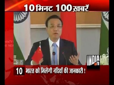 News 100 - 20th May 2013, 2.00 PM, Part 1