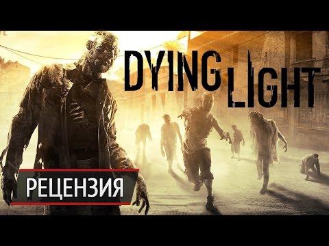 Паркурщики в бешенстве: обзор на Dying Light
