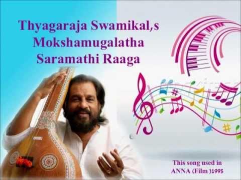 Mokshamugalatha- Yesudas video
