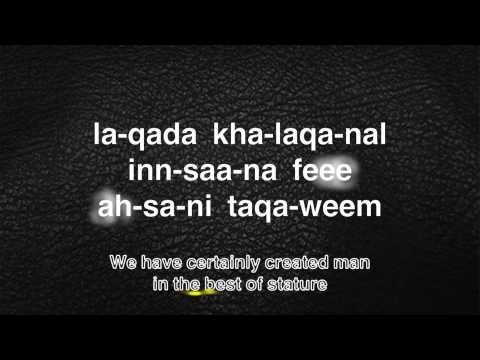 At-Teen (التين) Part 1 - Quran Word-by-Word
