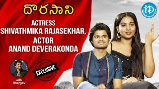 Dorasani Movie Actors Anand Devarakonda & Shivatmika Full Interview || Talking Movies With iDream
