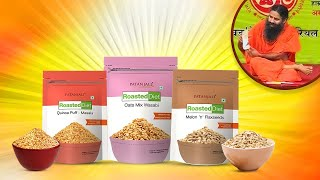 Eat Healthy Diet Namkeen for Weight Loss | Patanjali Roasted Diet