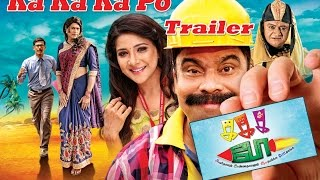KaKaKaPo Tamil Movie Official Trailer