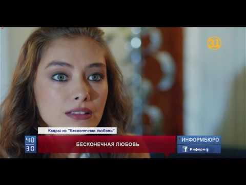 Звезда сериала Бесконечная любовь Бурак Озчивит дал эксклюзивное интервью 31 каналу