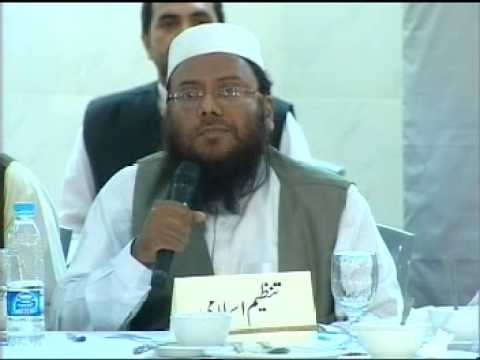 Hafiz Aakif Saeed (Amir Tanzeem Islami)'s keynote address at