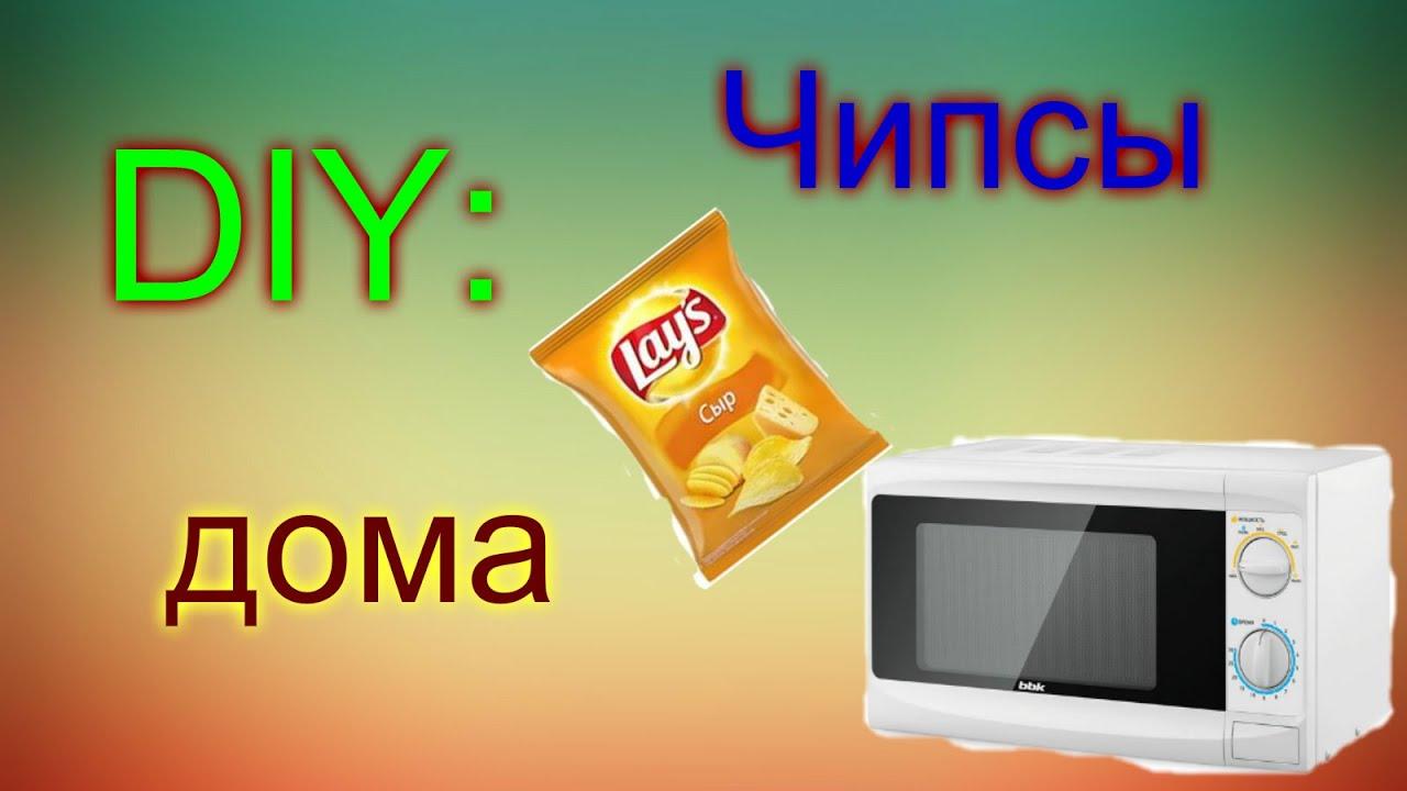 Как сделать дома youtube 669