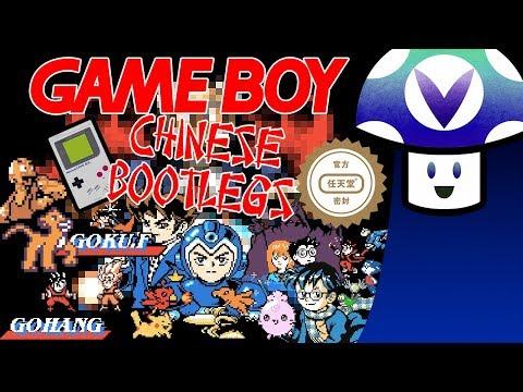 [Vinesauce] Vinny - Chinese GameBoy Bootlegs