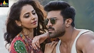 Download Dhruva Trailer | Telugu Latest Trailers 2016 | Ram Charan, Rakul Preet | Sri Balaji Video 3Gp Mp4