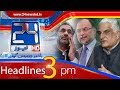 download News Headlines | 3:00 PM | 27 November 2017 | 24 News HD