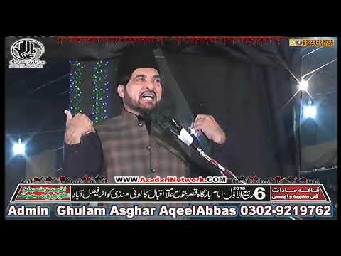 Allama Nasir Talhara || Majlis 6 Rabi Awal 2018 Allama Iqbal Colony Faisalabad ||