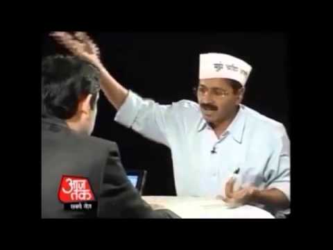 Arvind Kejriwal on Black Money in 2012