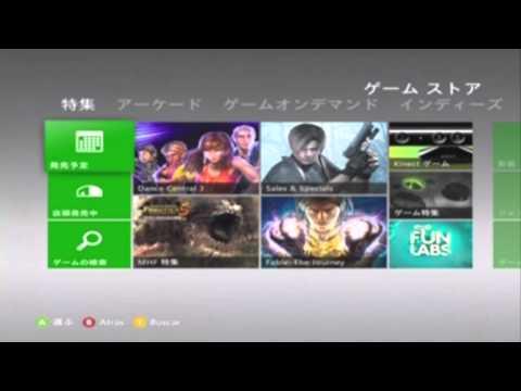 Como conseguir codigos de Xbox Live de 14 dias gratis (PARCHEADO)