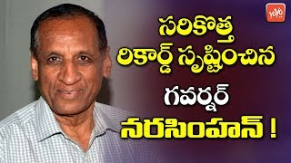 Governor ESL Narasimhan Creates A New Record | AP and Telangana Joint Governor  |YOYOTV