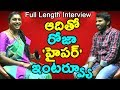 Full Interview: Roja Funny Interview With Jabardasth Team Lea...