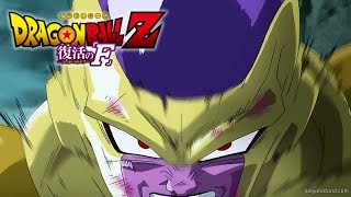 Dragon Ball Z: Battle of Gods - GOD FORM FRIEZA Dragon Ball Z: Battle of Gods 2 2015 TRAILER HD Fukkatsu no F