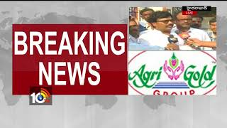 Trial on Agrigold Case in High Court | HC Given Last Chance To GSL Group | Hyderabad