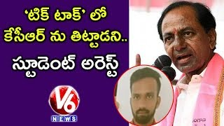 Rachakonda Police Arrest Degree Student For Abusing Telangana State And CM KCR On TikTok